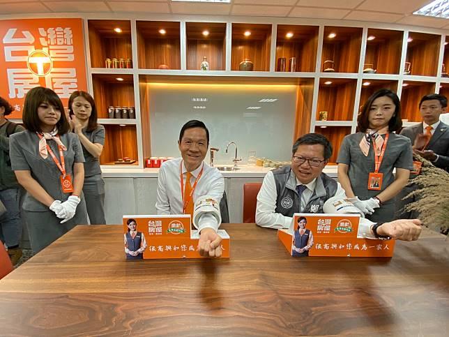 ▲台灣房屋今(22)日宣布,將推出「樂齡友善社區門市」示範門市。(圖/台灣房屋智庫提供)