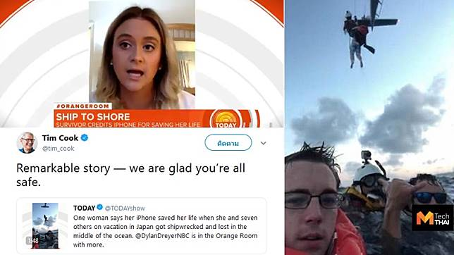 รอดตาย!! iPhone กันน้ำช่วยชีวิต นักท่องเที่ยวสาวและเพื่อนเรือล่มในประเทศญี่ปุ่น