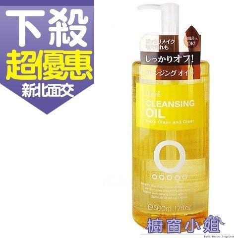 Pharmaact 日本熊野 乾濕兩用深層卸妝油 500ml