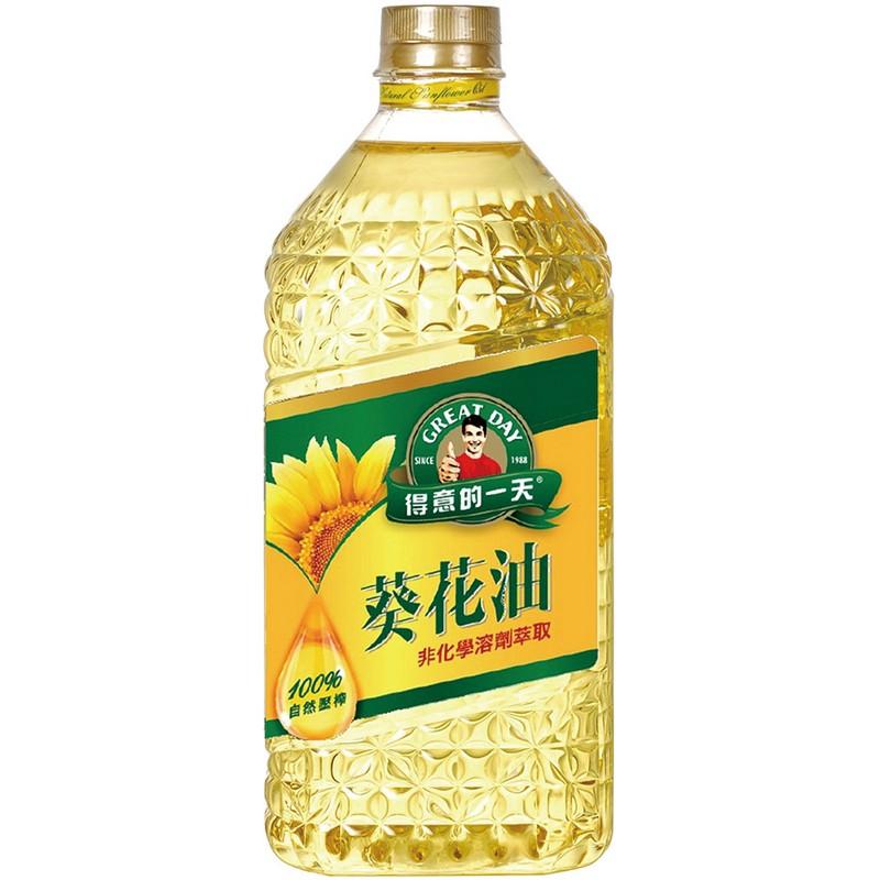 得意的一天精選歐洲葵花種籽,100%物理壓榨,榨出最安心的初榨葵花原油,再以多重專業精煉技術,秉持一貫作油的用心及對品質的堅持,不攙棕櫚油、不染沙拉油,才能製成得意的一天100%葵花油,成為全台灣最受