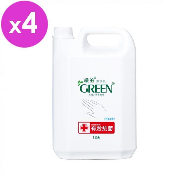 綠的GREEN 抗菌潔手乳加侖桶3800mlx4入組(箱)
