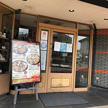 喜神菜館 喜志本店のundefinedに実際訪問訪問したユーザーunknownさんが新しく投稿した新着口コミの写真