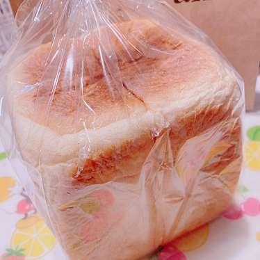自家製パン工房panpapan 本厚木店のundefinedに実際訪問訪問したユーザーunknownさんが新しく投稿した新着口コミの写真