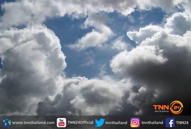 ไทยเจอฝนช่วง21-24ก.พ.  กทม-ปริมณฑลอากาศร้อน