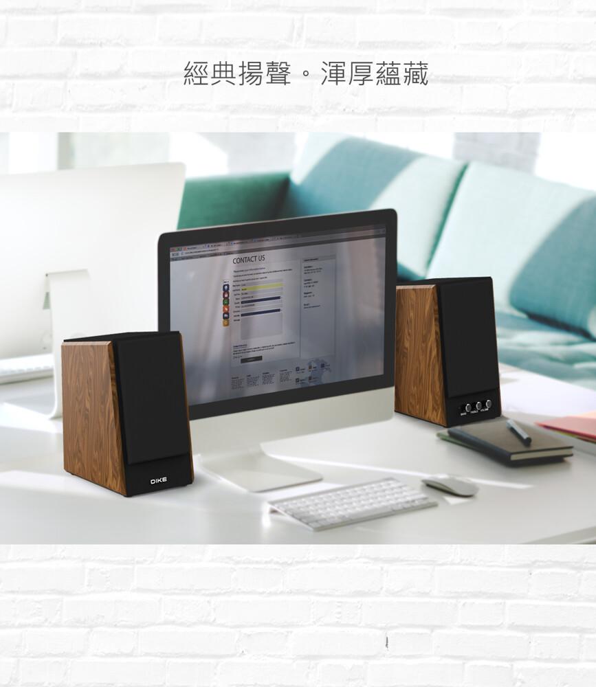 30W超大功率,雙音源輸入模式 大容積木質音箱,強化低頻延展 專業調音晶片,廣音域三頻優化 小仰角梯形箱體,降低雜訊干擾 高低音可調,最佳聽感自由調整