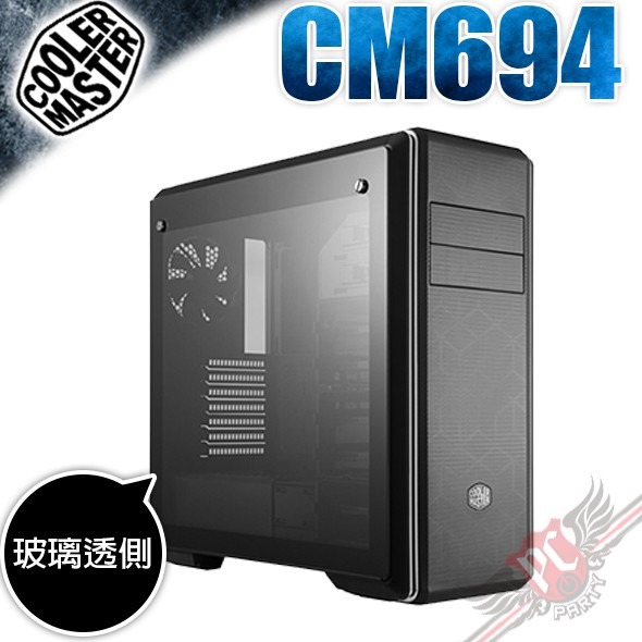 曲面網孔模組化複合式硬碟架顯卡固定架豐富的連接介面 (I/O 面板)產品名稱:MasterBox CM694產品型號:MCB-CM694-KG5N-S00 (強化玻璃)外觀顏色:黑材質 - 外觀:網孔