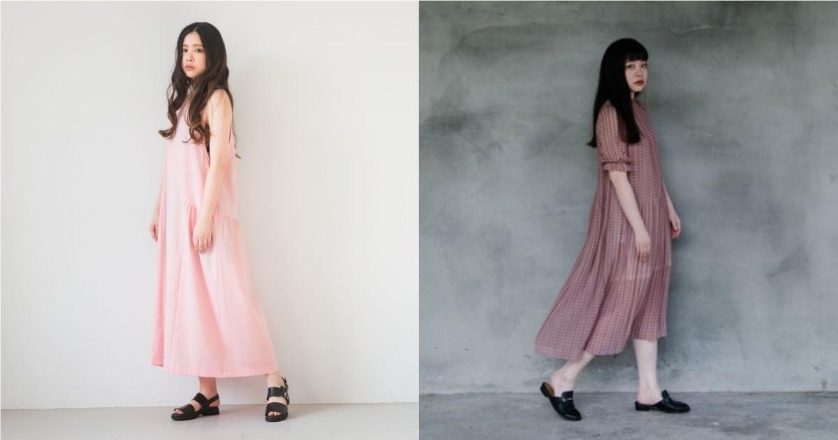 微甜女子的優雅單品 3 推薦,選擇粉色系洋裝輕鬆傳達溫柔形象