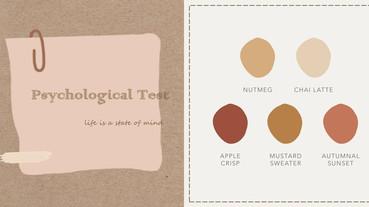 日本熱門「顏色心理測驗」!直覺選一種顏色,看你現在的人生狀態