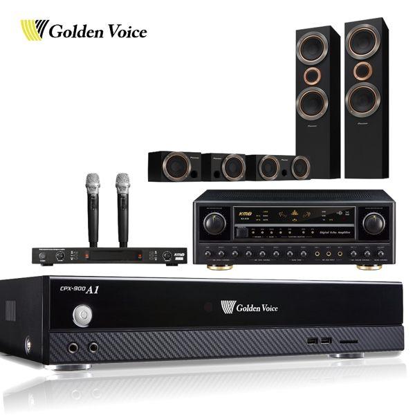 GoldenVoice 金嗓電腦 智慧金選卡拉OK精選組 CPX-900A1