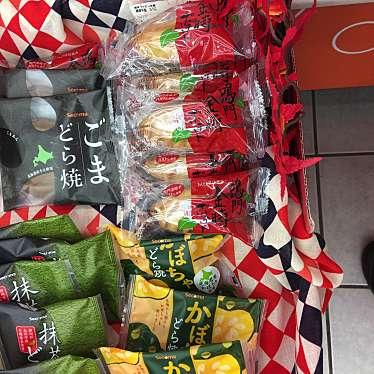 セイコーマート 北23条店のundefinedに実際訪問訪問したユーザーunknownさんが新しく投稿した新着口コミの写真