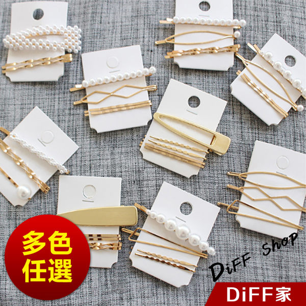 【DIFF】網美同款 韓版金屬珍珠髮夾 極簡甜美風 劉海夾 一字夾 髮飾 髮夾 頭飾