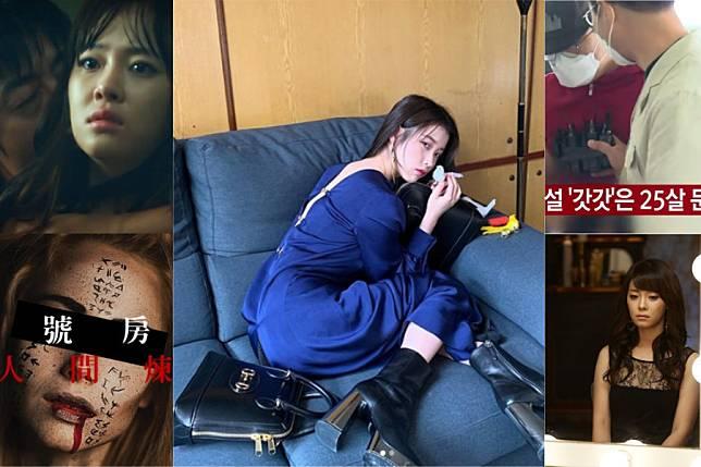 利用犯罪賺錢?「N號房事件」翻拍電影《惡魔之島》確定暫停製作!|韓國電影