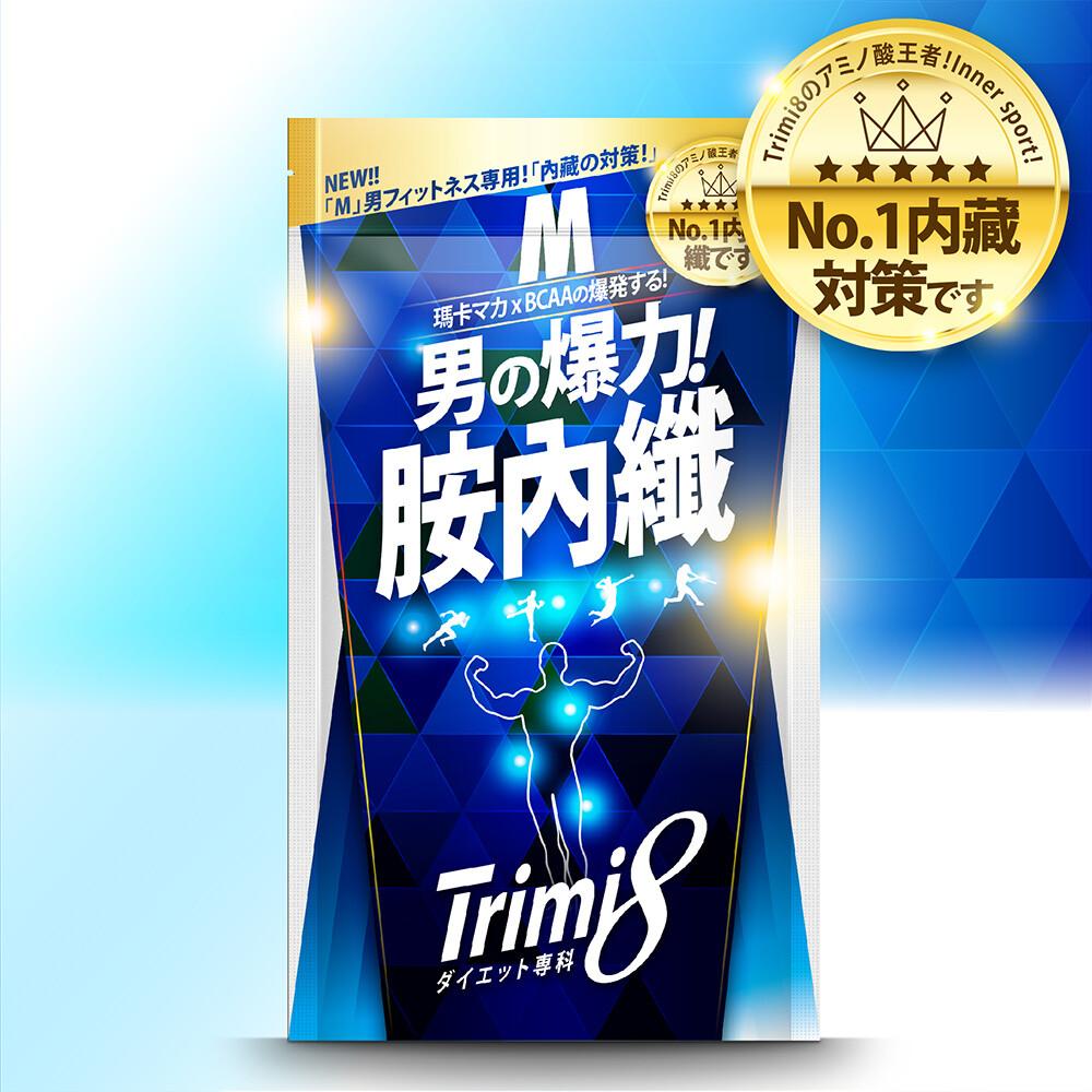 Trimi8胺內纖-男(66粒/包)