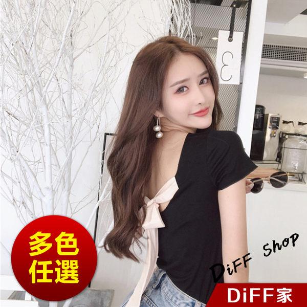 【DIFF】韓版性感短版後背蝴蝶結短袖上衣 素T 素色 T恤 短袖上衣 女裝 衣服【T206】