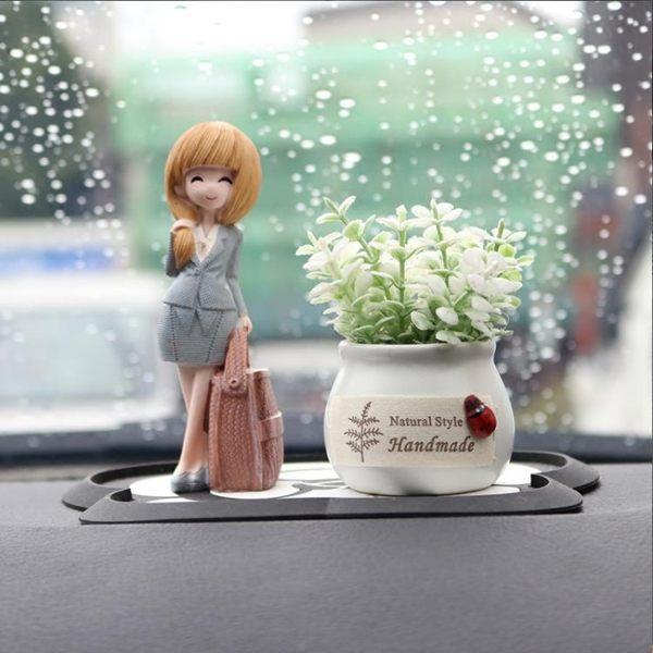 汽車擺件車內用品裝飾品女士沸石中控臺盆栽
