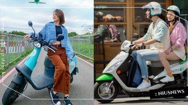 騎共享機車去吃飯更划算!Goshare、Wemo聯手知名餐廳推優惠最低64折