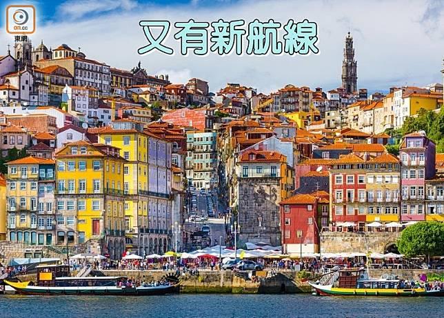 波圖是阿聯酋航空第二個葡萄牙航點,與里斯本一進一出旅遊,不用走回頭路了!(互聯網)