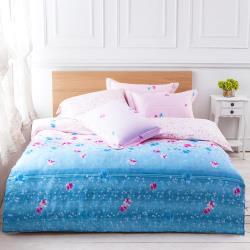 Betrise拉雅的愛 特大-100%天絲TENCEL四件式鋪棉兩用被床包組
