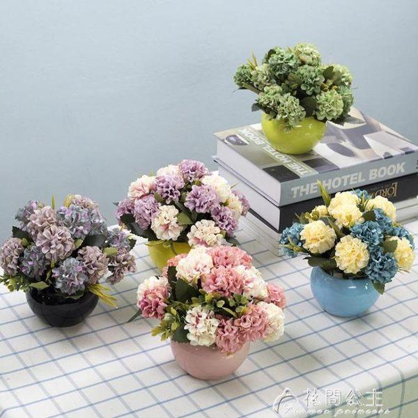 仿真盆栽-仿真假花草擺件客廳家居茶幾擺設塑料花干花束植物小盆栽套裝飾品 花間公主