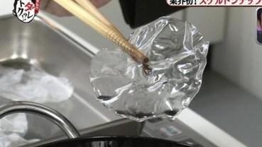 日本零食公司教你做出「透明洋芋片」 咬下去的口感居然是...