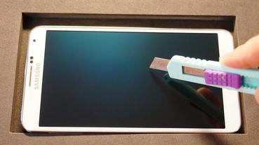 超強輕薄鋼化防爆玻璃保護貼SAMAO雷神之鎚!