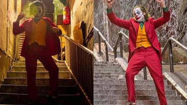 台女大生神複製「小丑」!台灣九份階梯也能拍出《小丑》階梯跳舞場景