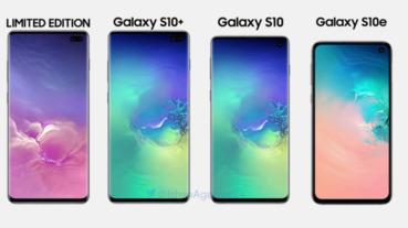 三星 Galaxy S10 即將發佈,目前所知新機規格、新品總整理