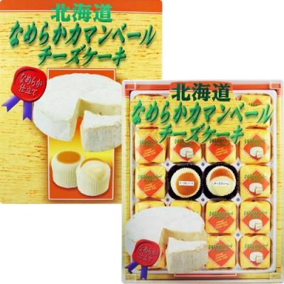 日本原裝進口 來自北海道香、醇、濃的乳酪蛋糕 鬆軟綿密小蛋糕 蛋糕口感滑順 茶點的最佳選擇