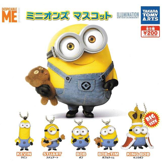 全套5款【日本正版】小小兵 造型公仔 扭蛋 轉蛋 吊飾 神偷奶爸 minions TAKARA TOMY - 854781