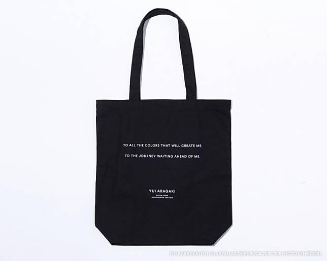 型格的Tote Bag,大家有興趣入貨嗎?(互聯網)