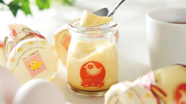 北海道必吃甜點精選:從小雞睡午覺布丁到薰衣草冰淇淋!先筆記起來下次一定要吃