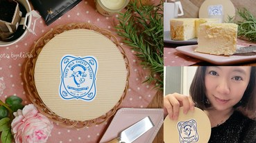 【日本夯甜點】東京牛奶起司工房 牛奶起司蛋糕│北海道牛奶│起司蛋糕│高雄快閃店 跟著Livia享受人生
