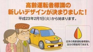 約有三分之一的高齡駕駛者認知能力下降