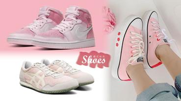 2020春夏「櫻花粉色」鞋款推薦!CONVERSE、NIKE Air Jordan,大勢櫻花粉球鞋都在這~