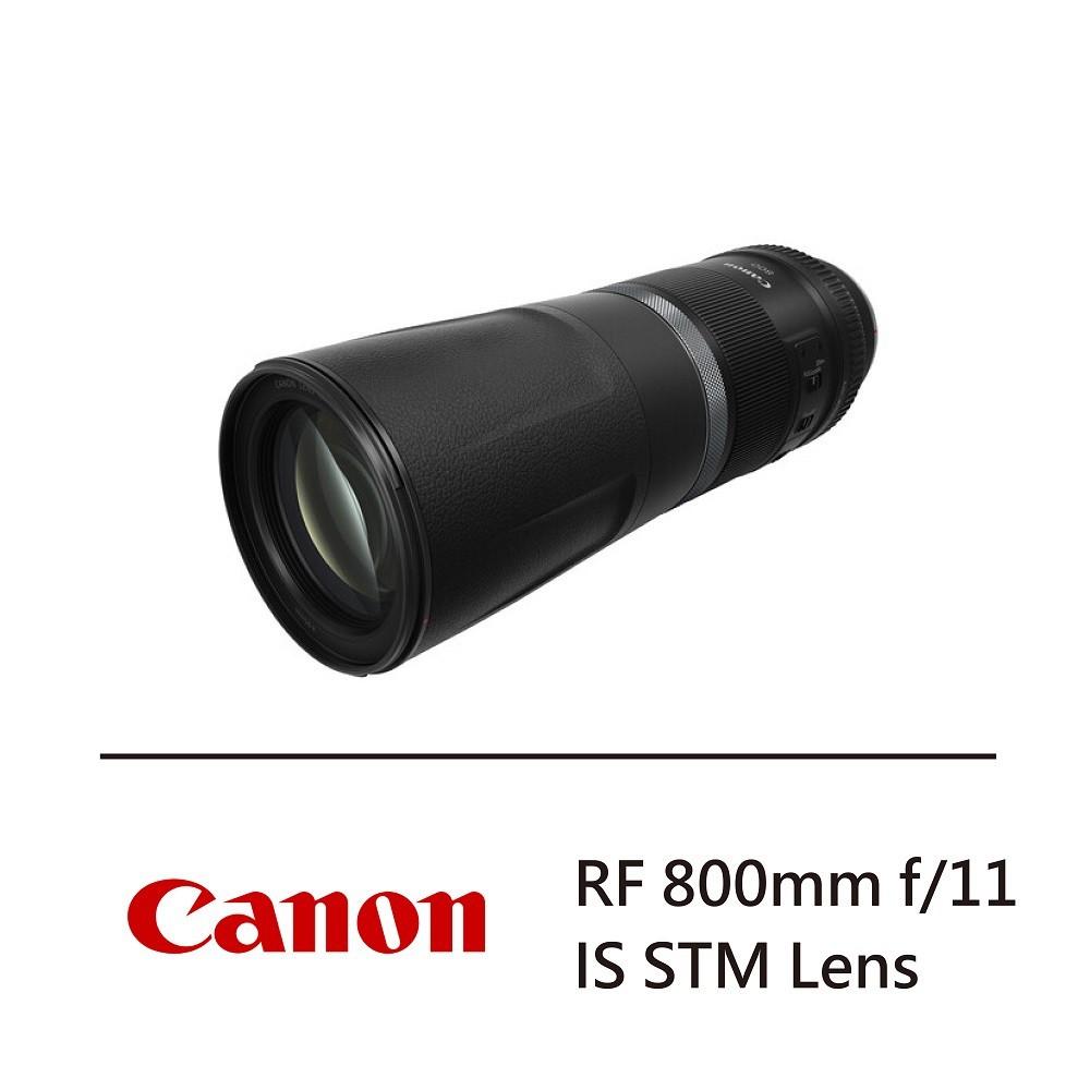 型號 : RF 800mm f/11 IS STM Lens保固 : 一年配件 : 無貨源 : 公司貨【鑑賞期及退貨注意事項】1. 本商城購物享有15天鑑賞期,提供一次免費退貨服務,恕不提供換貨,欲換