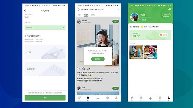 Tencent's resurrected social app is Facebook, Instagram and Tinder wrapped into one