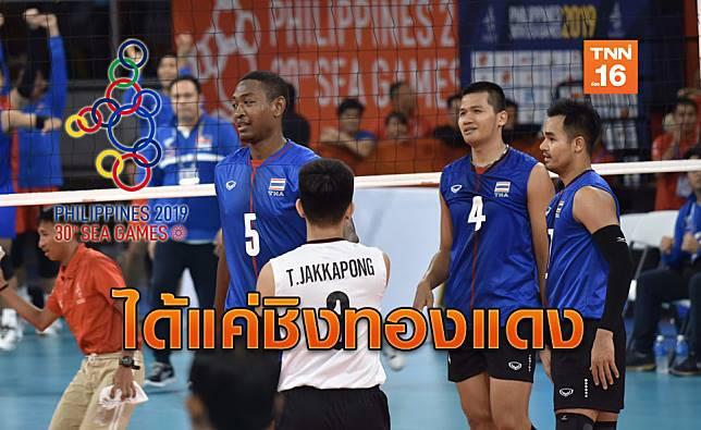 น่าเสียดาย! หนุ่มไทยพ่ายปินส์ฉิวเฉียด 2-3 เซต ได้แค่ชิงทองแดง