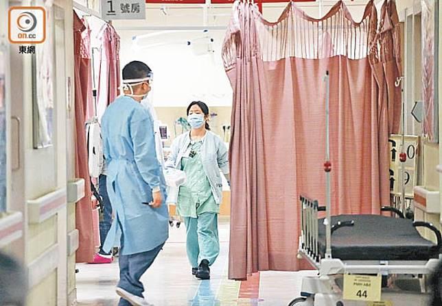 醫護工會向醫管局提多項訴求,否則將發起罷工 。