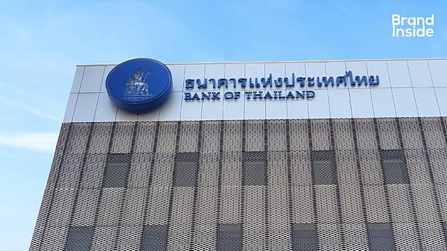 bank-of-thailand ธนาคารแห่งประเทศไทย BoT ธปท