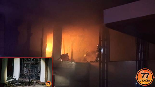 ไฟไหม้บ้านหรูราคากว่า 30 ล้านบาทของเสี่ยค้าเครื่องจักรย่านบางพลีวอดเกือบทั้งหลัง