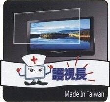 [護視長抗UV保護鏡] FOR Sony KD-75X8500G 高透光 抗UV 75吋液晶電視護目鏡(鏡面合身款)
