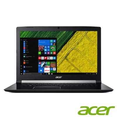 A717-71G-594Rni5-7300HQ處理器(2.5GHz/3.5GHz)n17.3吋FHD霧面低反光螢幕GTX 1050T i 4G DDR5電競獨顯n4G記憶體1TB大硬碟Win 10