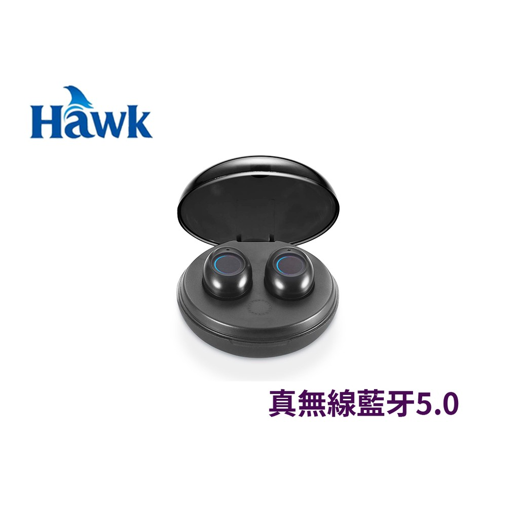 藍牙5.0版超省電,傳輸更穩定無「線」牽掛磁吸式感應充電,取出耳機自動開機更方便觸控式按鍵,輕鬆操作音樂/通話不同功能左右耳可單獨使用或雙耳連結享受立體聲CVC有效抑制雜音與回音,通話更清晰迷你收納盒