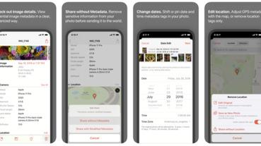 免費的 Metapho app 要來幫你搞懂 iPhone 有沒有啟動夜景模式 / Deep Fusion(使用教學)