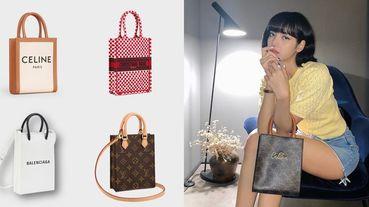 迷你包界的實用冠軍!除了LV、Celine、Dior…你還有這些激發無限少女心的「迷你托特包」可以買!