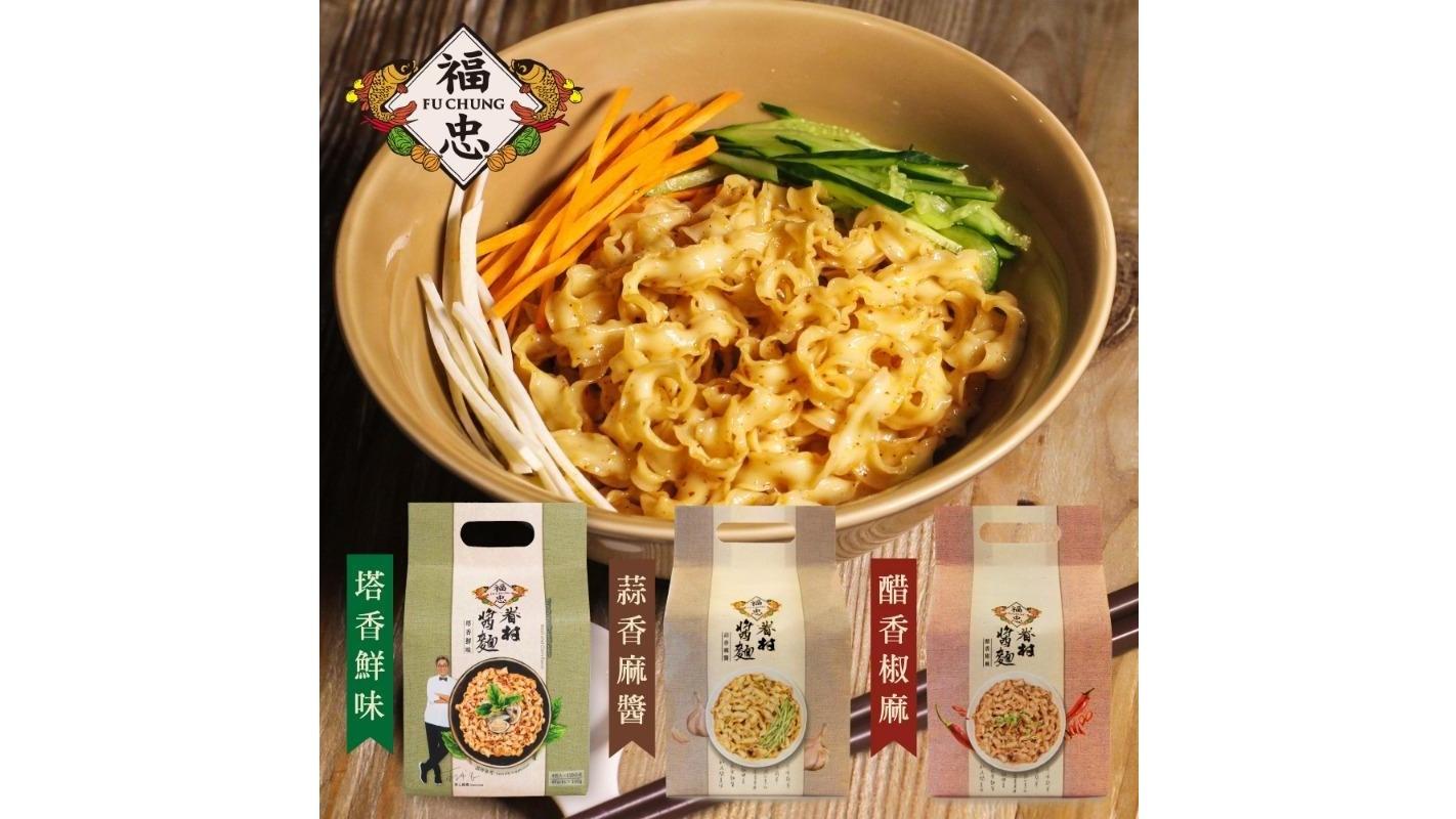 泡麵吃膩了嗎!快來看這5款風靡台灣的快煮麵人氣好吃推薦