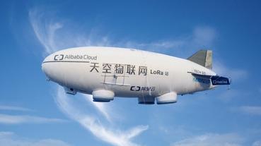 阿里在雲棲大會上用熱氣球搭載的「LoRa」,宣示物聯網已經進入了低功耗傳輸技術之戰