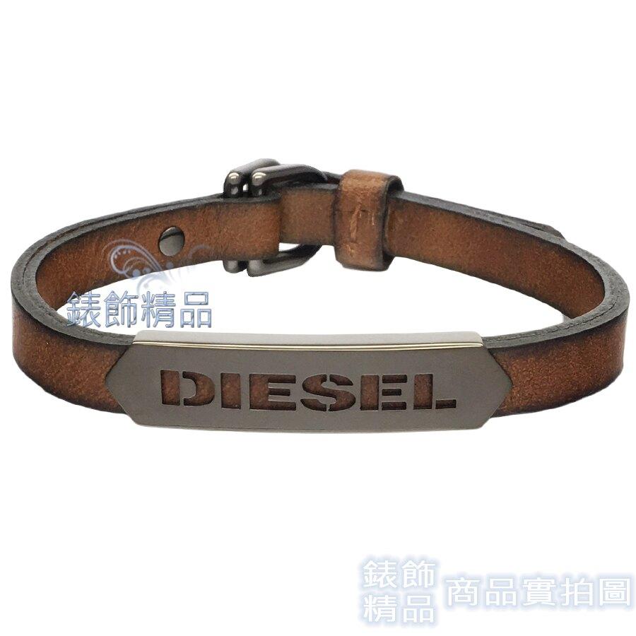 【錶飾精品】DIESEL飾品 DX1000060 咖啡色真皮男性手環 全新原廠正品 情人生日禮品