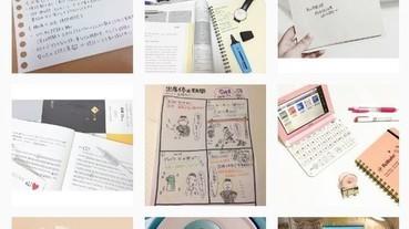 【#勉強垢】用SNS幫助受驗成功?!