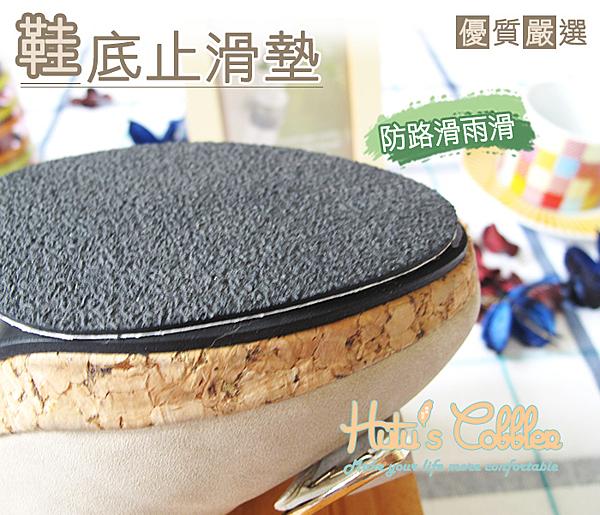 適用鞋底平滑走路易滑倒,可防路滑雨滑n車用胎橡膠材質+超強力黏膠